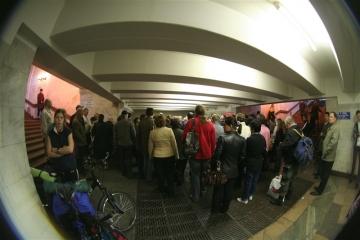 Столпотворение в метро.