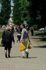 Вилка, мама и три пакета