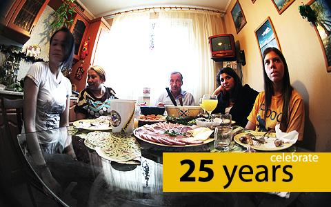 Празднование моего 25-ти летия в фотографиях
