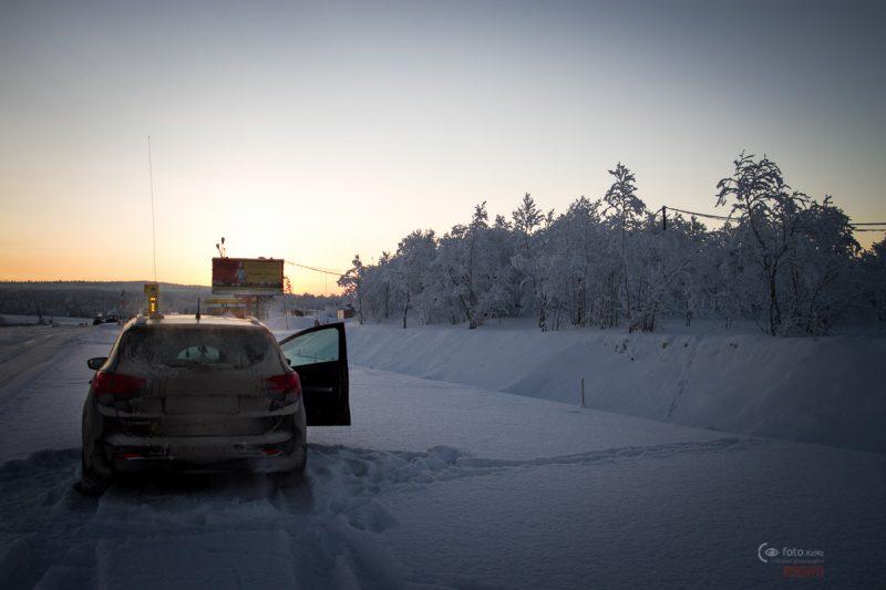 Первое утро в Мурманске.